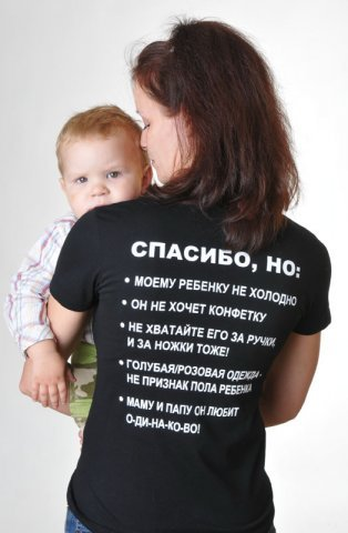 http://cs205.vkontakte.ru/u314404/24359880/x_14a9b4d4.jpg